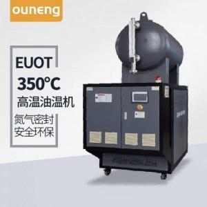 欧能机械纺织定型机温度控制机厂家热卖