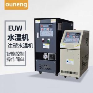 工业水循环电加热器 欧能机械节能超过30%