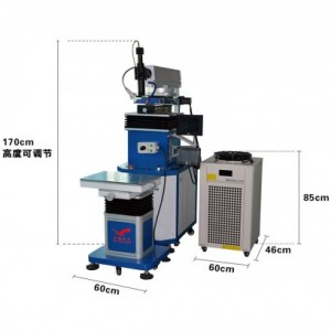 深圳大鹏激光可旋转模具激光焊接机大中模具激光修型补