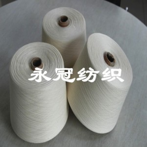 潍坊针织汗布用纱JC60T4032S紧赛纱