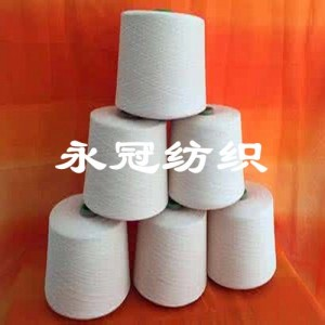 潍坊针织毛圈纱7支气流纺7支纯棉纱线