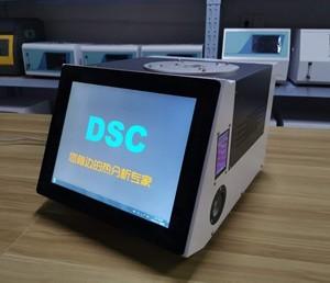 上海埃提森ATS-DSC-500Q***屏差示扫描量热仪