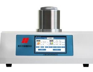 ***供应JB-DSC-500Ldsc差示扫描量热仪