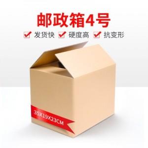 杭州余杭区临平纸箱厂 五常纸箱包装厂 电子纸箱 搬家纸箱厂