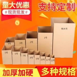 杭州纸箱厂 杭州纸箱包装厂家 五金纸箱 服装厂家直销