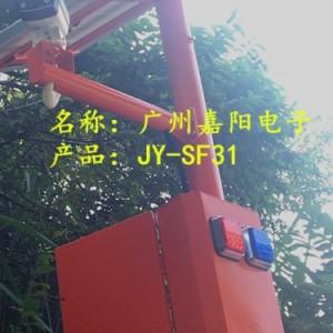 �V州嘉��子JP-SF31太�能防火��l�O控警示器�S家直�N