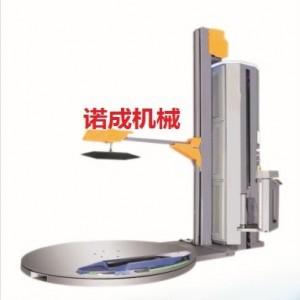 广东缠绕膜包装机