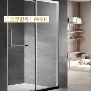 广东淋浴房高端卫浴型材厂家批发价