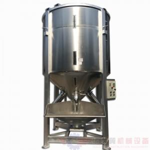 辽宁机械厂1T立式搅拌机塑料颗粒用立式拌料机搅拌机