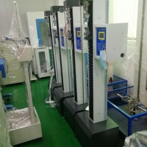 东莞TH8010微电脑拉力试验机