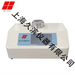 聚乙烯PET橡胶PP差示扫描量热仪