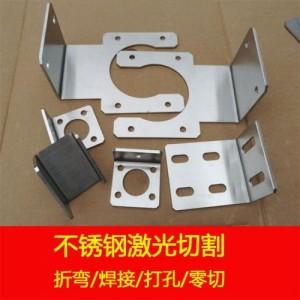 东一五金  精密加工各种冲压件 各类日用金属件 焊接件