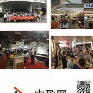 2021年第14届越南国际木业及木工机械展览会