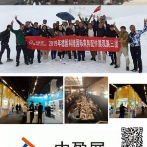 2021年德国汉诺威国际木工机械展