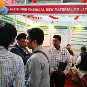 2020年第36届越南西贡纺织染料助剂印花材料展览会