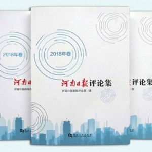 河南日报印务中心批量印刷图书郑州书刊印刷
