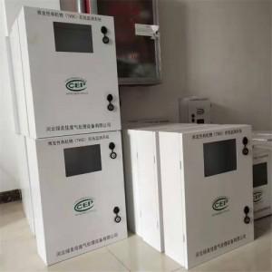 山东VOC气体分析仪***在线监测系统应用
