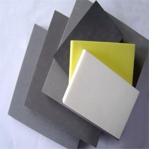 eva内衬包装多色 eva内衬化妆品 eva包装材料