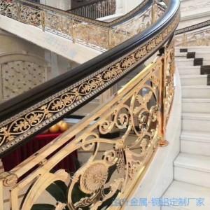 纯铜铜艺楼梯护栏艺术的装饰品