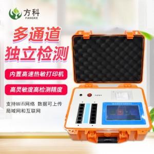 FK-NS12多功能蔬菜水果食品安全快速分析�x