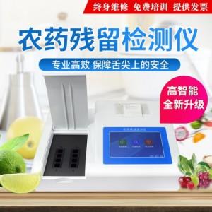 FK-NC05蔬菜�r���留�z�y�x