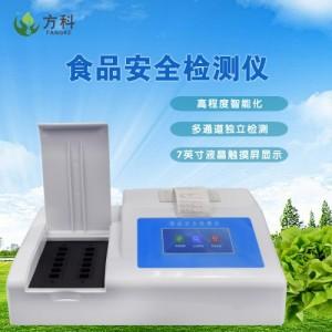 FK-SP04多功能食品安全分析仪