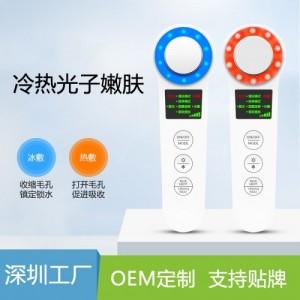 深圳冷热离子导入仪家用红蓝光导入仪大量现货供应