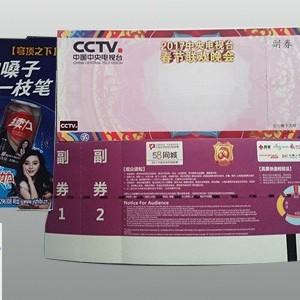北京顺义印刷遮盖墨奖卡展会门票 钢铁吊牌质优价廉服务