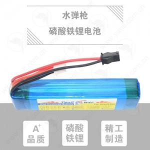 水弹玩具锂电池9.6V 1200mAh 20C