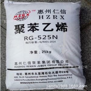 厂家供应家用电器惠州仁信塑料玩具经销批发