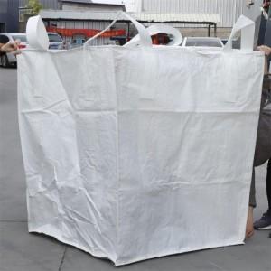 上海吨袋100*100*120四吊托底大号加厚集装袋诚信优质