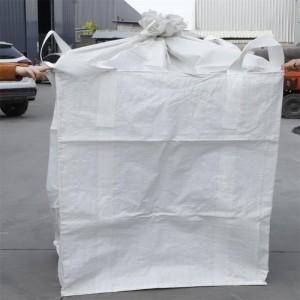 江苏省现货速发品质PP材质柔性集装袋厂家热销