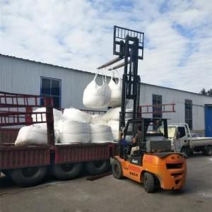 集装袋工业预压污泥袋加厚耐磨太空包厂家直发品质保证