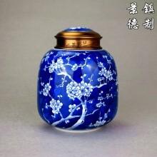 景德镇市定制定做陶瓷药罐茶叶罐蜂蜜罐生产厂家定制
