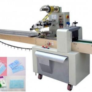 济南先河 月饼自动包装机全自动生产线