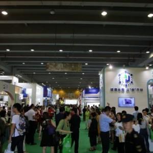 2021陶瓷工业展览会2021陶瓷装备展览会陶瓷产业博览会