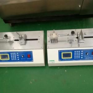 东莞TH8054A卧式电动拉力试验机