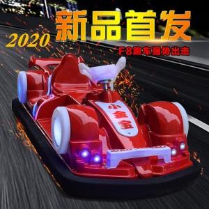 四川湖南游乐车室内户外运动跑车儿童电动玩具碰碰车小金宝厂家