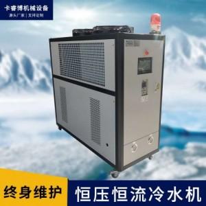 昆山卡睿博恒温恒压冷水机注塑模具冷却机水冷机厂家直销