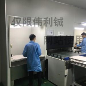 苏州无尘喷漆1伟利铖塑胶喷漆厂2五金压铸件烤漆厂