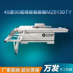 浙江木工机械厂 大型45度90度精密推台锯 现货供应