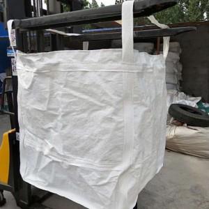 浙江邦耐得厂家供应烙铁矿吨袋集装袋容积大