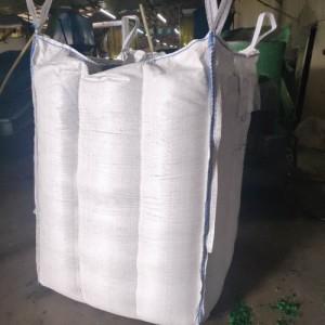 芜湖邦耐得厂家供应白色加厚吨包袋集装袋