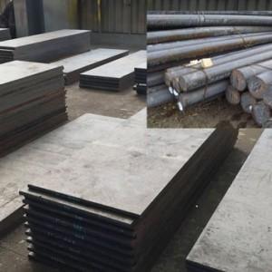 45#钢-45号模具钢-大连钢材销售-大连钢材加工