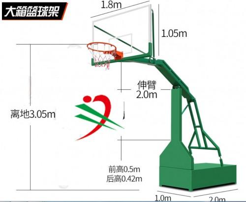 《【二号站手机版登录地址】广西容县学校体育场仿液压篮球架》