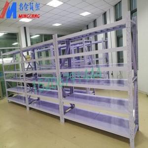 仓库仓储货架多层金属五金中型货架供应厂家