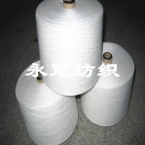 潍坊针织纱CR6040棉粘股线30支2股