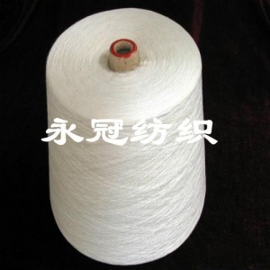 潍坊针织汗布用纱JC50R50紧赛纺40支
