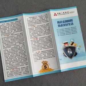 江�K南京折�印刷�S家宣�髡垌�印刷�S家供��