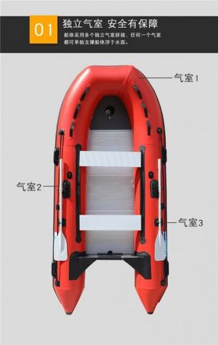 《【二号站手机版登录】江苏省溧阳市救援橡皮艇价格,充气救生船厂家报价》